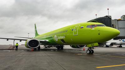 Boeing's 737 MAX aircraft