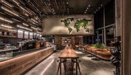 The CEO of the global coffee company's announces a five-point strategy to accomplish the goal